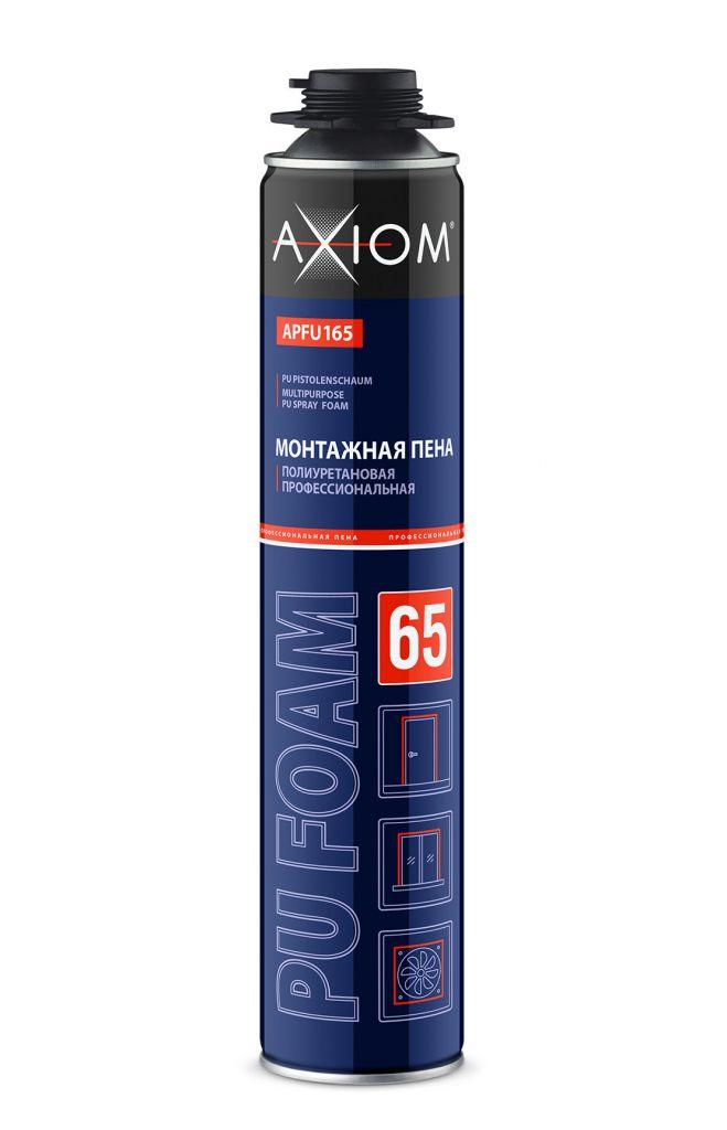 Пена полиуретановая монтажная профессиональная всесезонная AXIOM APFU165