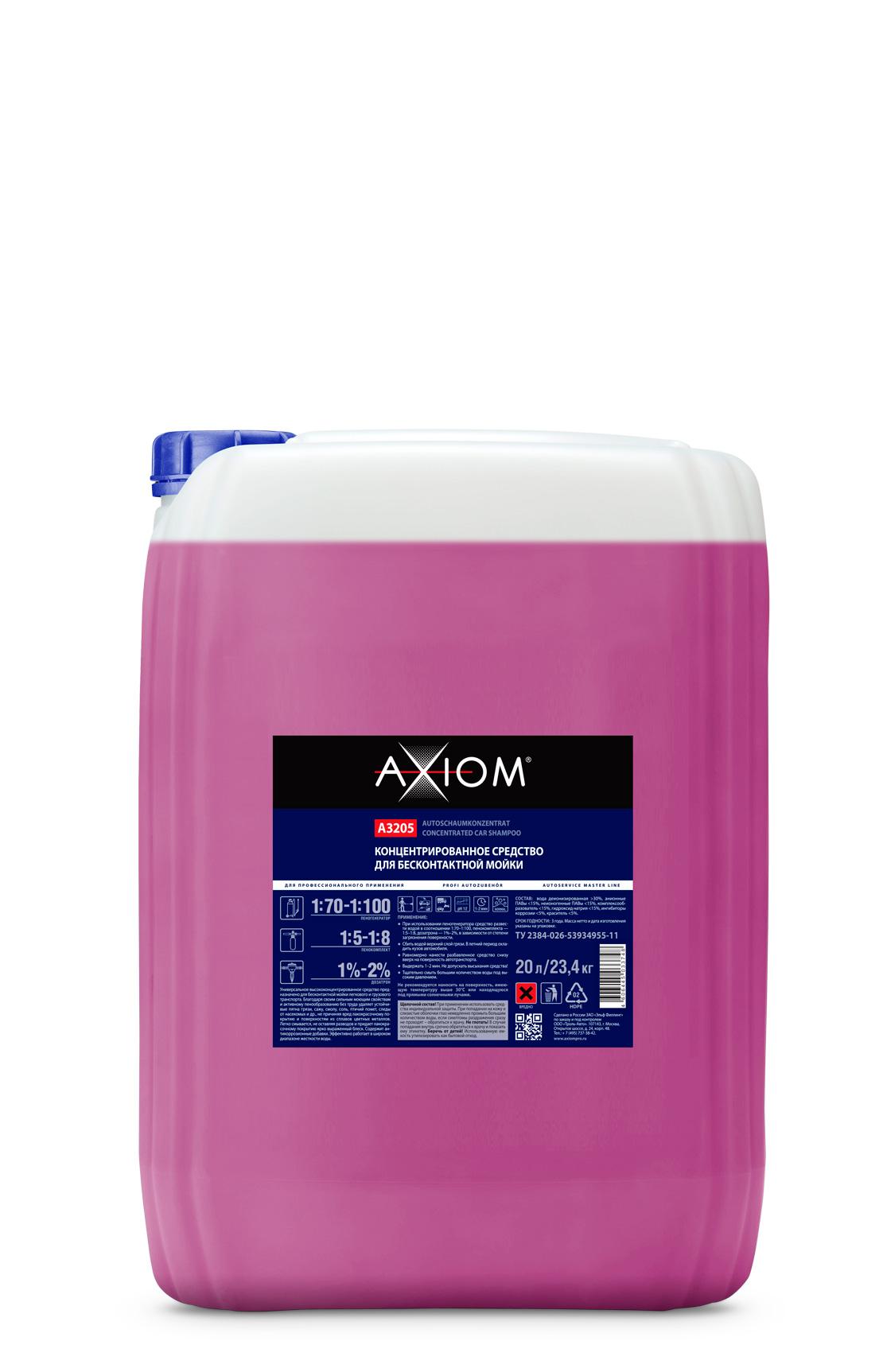 A3205_shampoo_20l