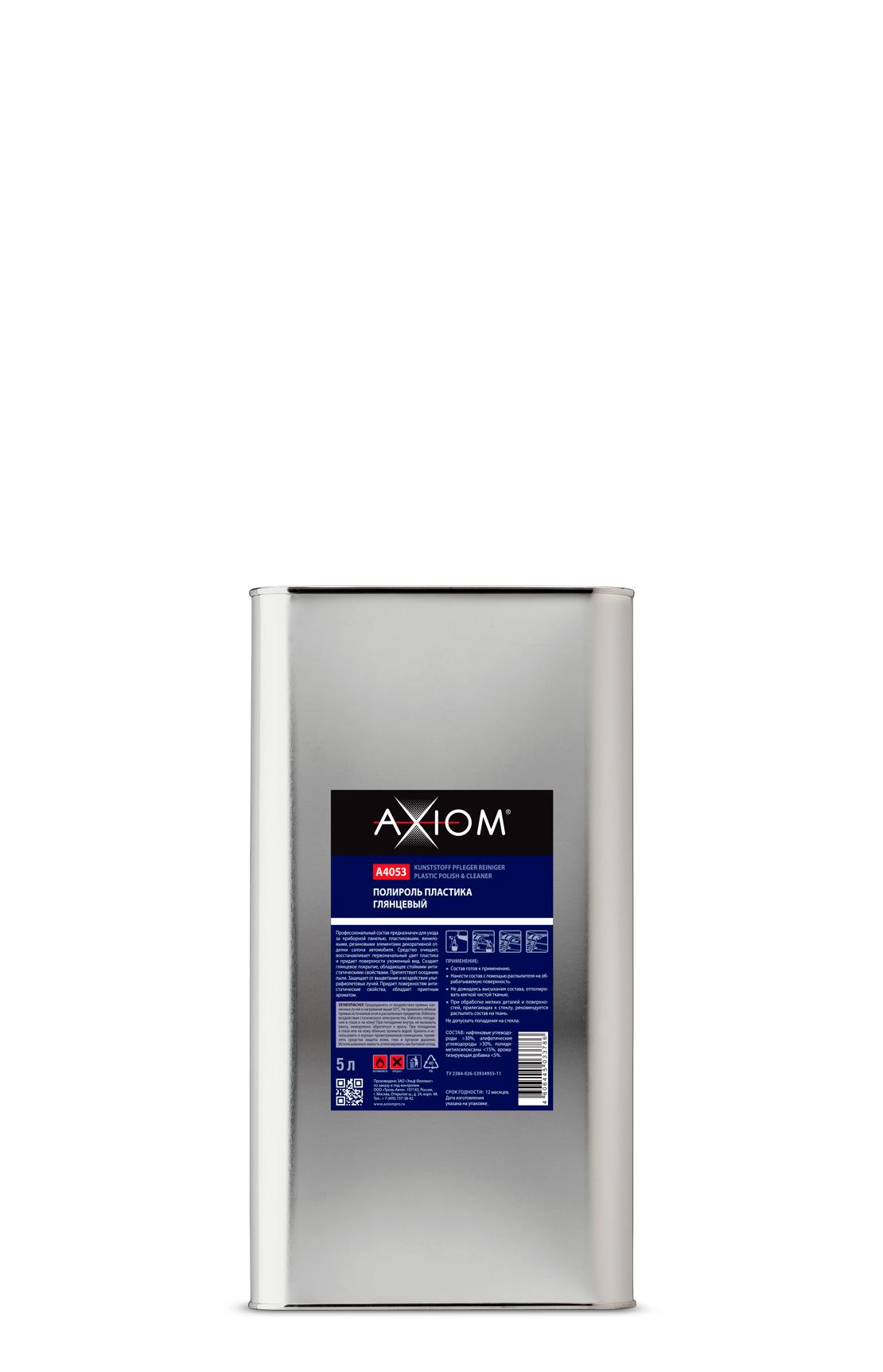 Полироль пластика глянцевый AXIOM