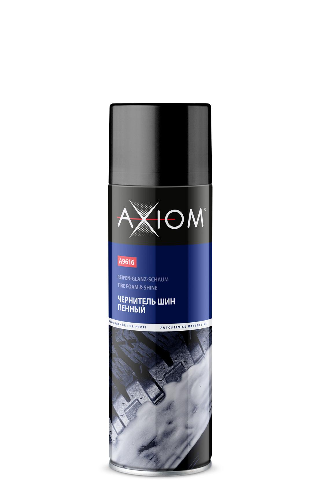 Чернитель шин пенный AXIOM