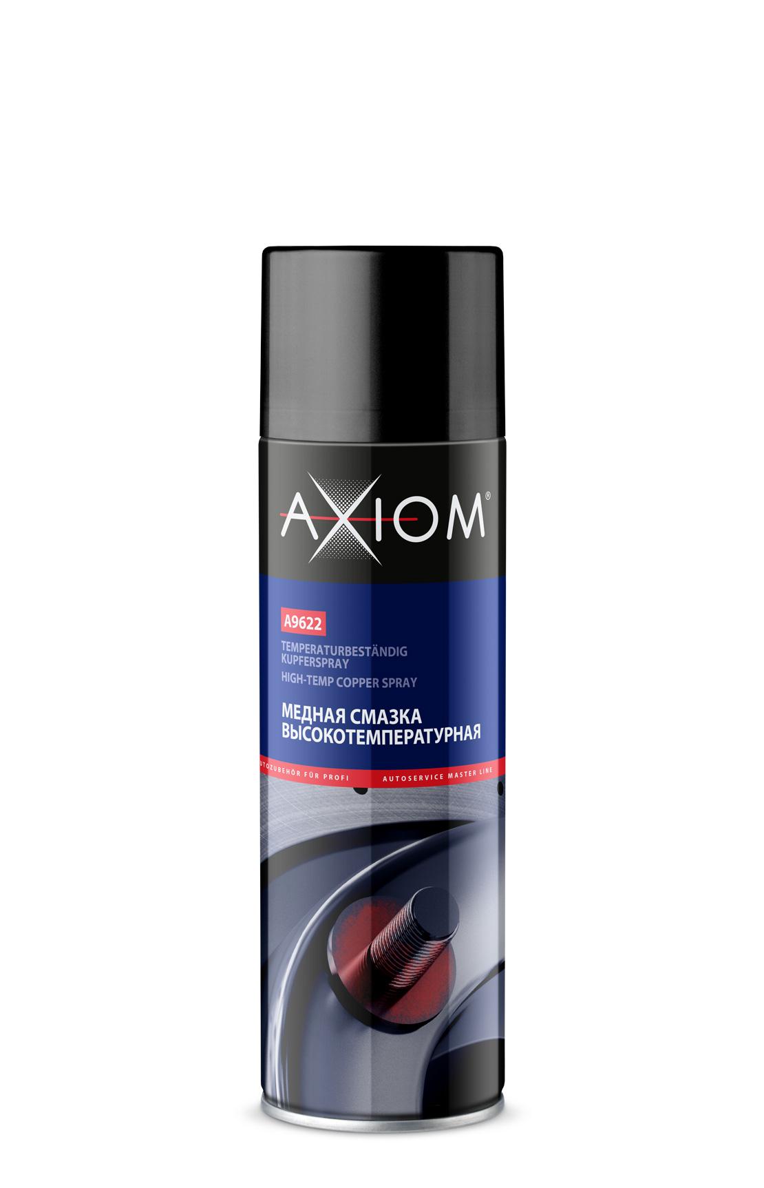 Медная смазка высокотемпературная AXIOM