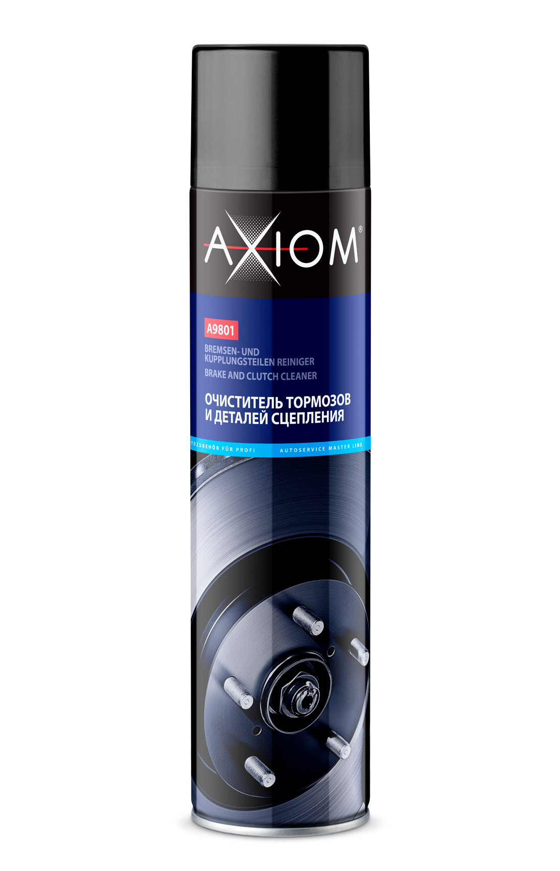 Очиститель тормозов и деталей сцепления AXIOM