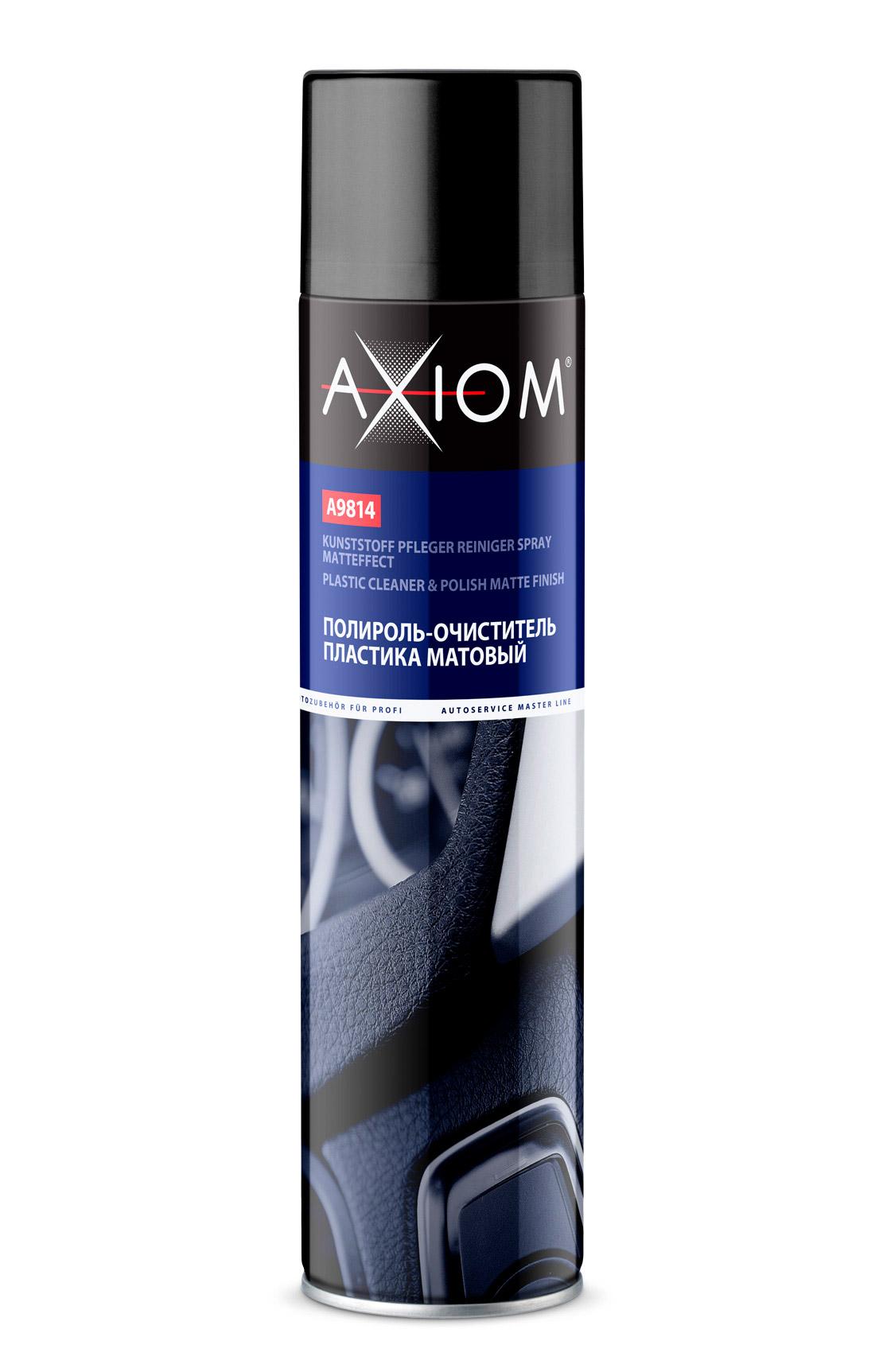 Полироль-очиститель пластика матовый AXIOM